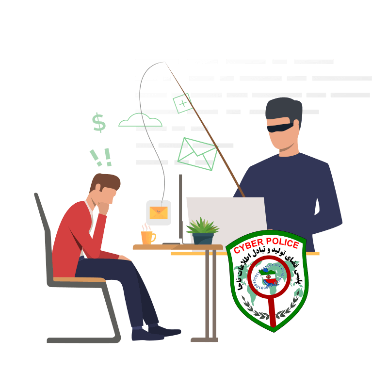 جرم هک کردن