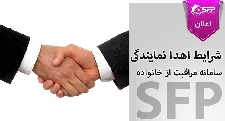 سیستم همکاری در فروش (ویژه فروشگاه های اینترنتی، شبکه های اجتماعی، وبلاگ ها )