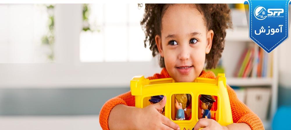 کتاب الکترونیک: تقویت رشد اجتماعی کودک و سهم والدین