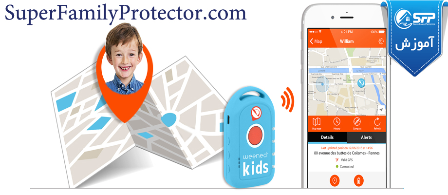 ردیابی گوشی فرزند: ۵ دلیلی که باید موقعیت تلفن همراه کودک خود را ردیابی کنید