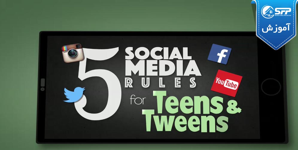 Video: 5 Social Media Rules for Teens and Tweens