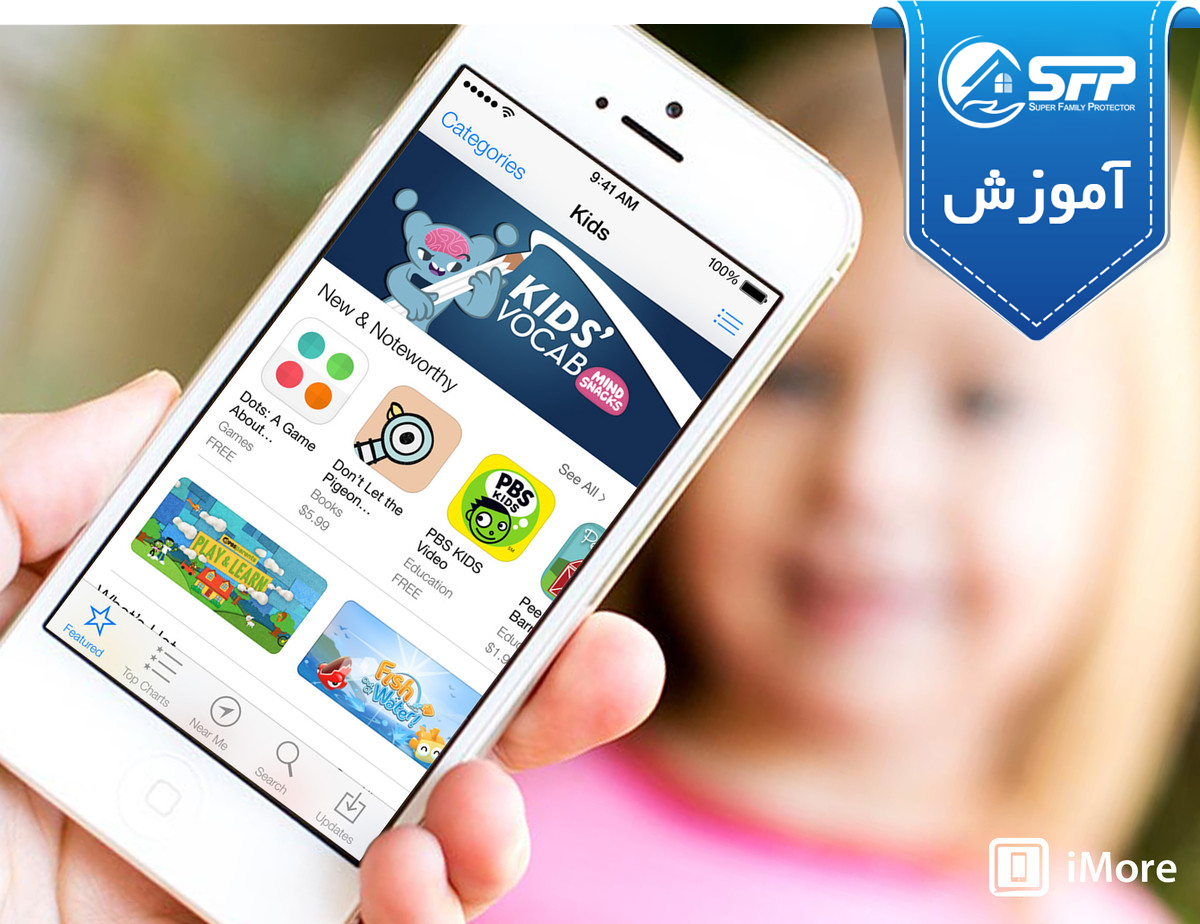 کودکان و برنامههای موبایل(Mobile Application)