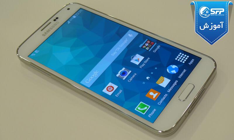 آموزش روت کردن گوشی Samsung Galaxy S5 با شماره مدل G900F و G900H