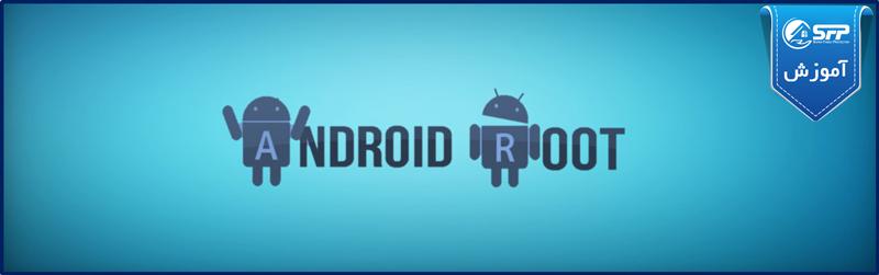 آموزش روت کردن گوشی Samsung Galaxy S7 سری های G930F و G935F