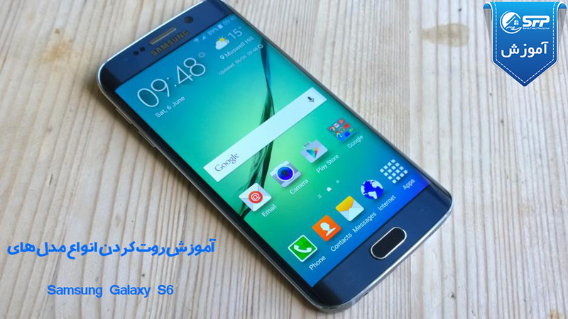 آموزش روت کردن گوشی Samsung Galaxy S6 نسخه Edge
