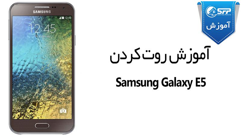 آموزش روت کردن Samsung Galaxy E5 SM-E500