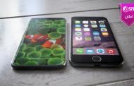 آیفون ۸ - اطلاعاتی از گوشی جدید اپل