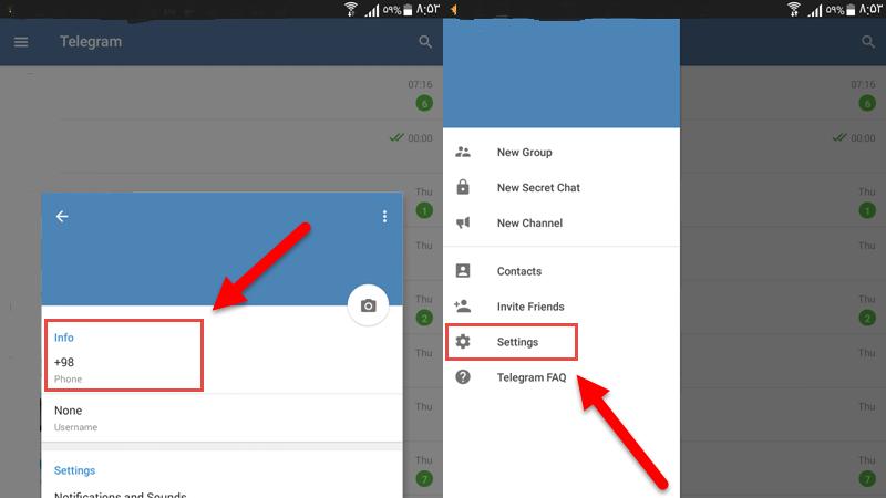 Change Telegram Phone Number Using It's Application