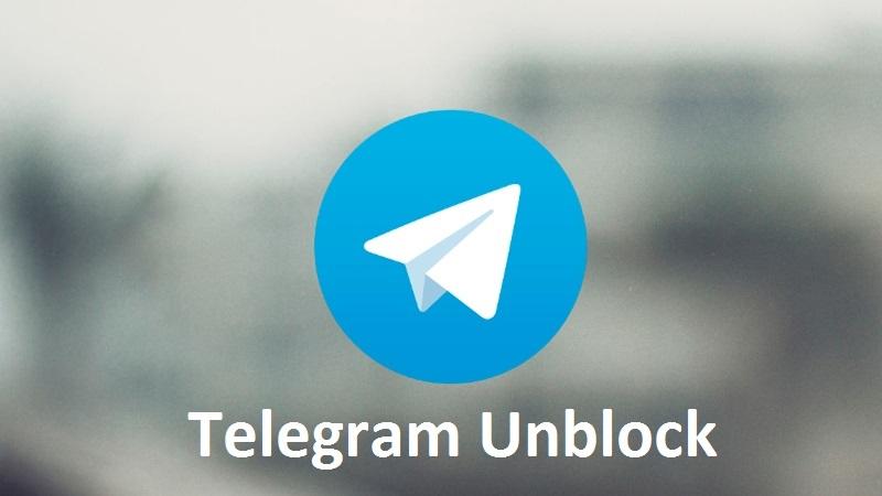 آموزش رفع بلاک تلگرام بدون از دست رفتن اطلاعات تلگرام