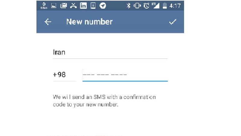 Entering new phone number in Telegram application