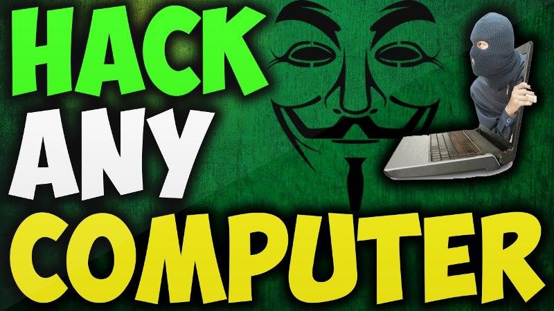 هک کامپیوتر به چه شیوه ای انجام می شود – آموزش هک و روش های نفوذ