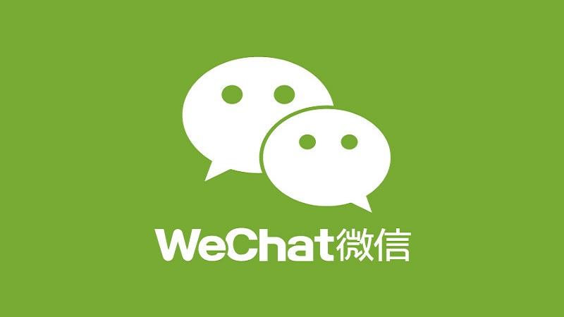 محبوب ترین پیام رسان دنیا