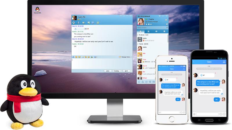 QQ mobile برنامج
