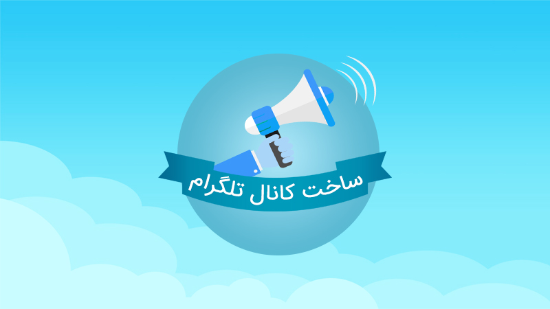 How To Create Telegram Channel And Increase Our Channel Subscribers