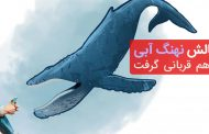 خودکشی دختران اصفهانی در پی انجام چالش نهنگ آبی