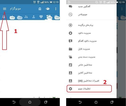 Telegram Ghost Mode And Hide Online Status And Last Seen