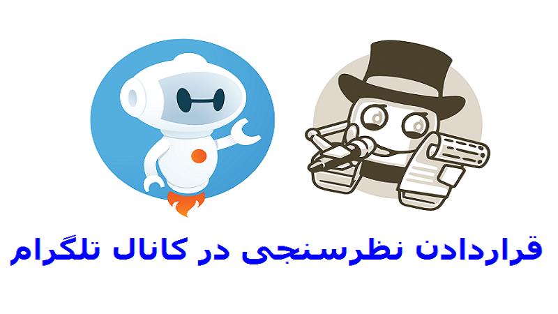 Voting for telegram channel. telegram channels list for mpsc.