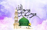 استیکر مناسبتی تولد پیامبر حضرت محمد در تلگرام با لینک دانلود مستقیم