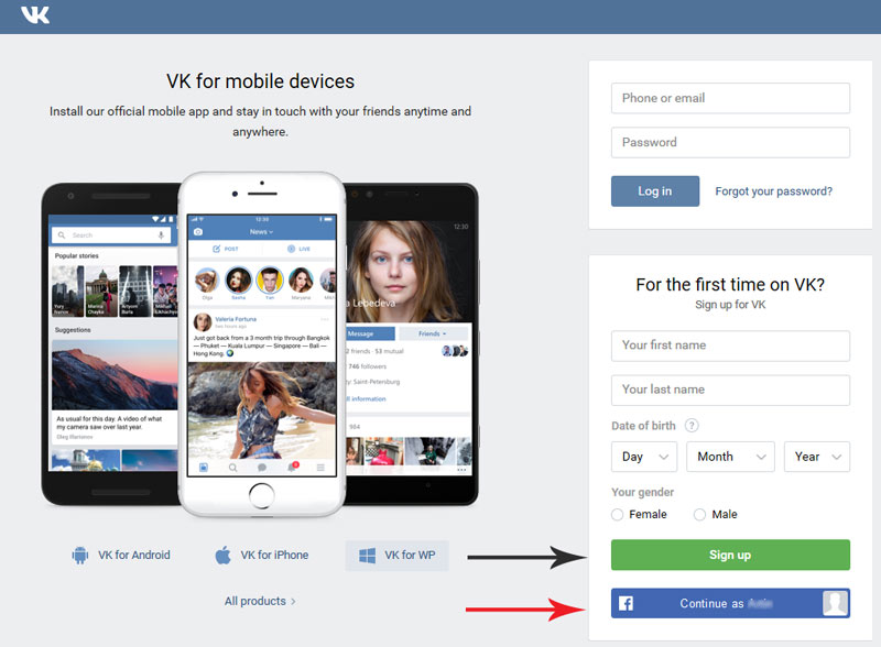 How to Sign Up For VK Without Giving Your Personal Phone Number