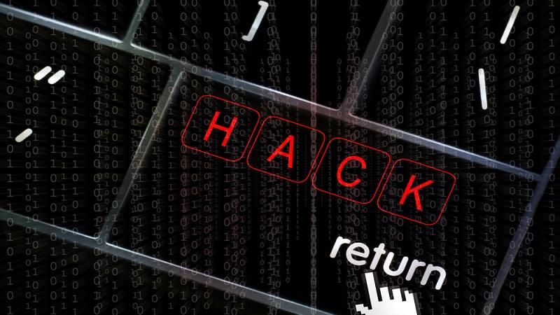 نرم افزار هک MazeHunter