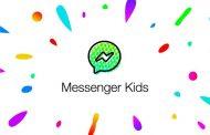 پیام رسان کودکان Messenger Kids از طرف فیس بوک معرفی گردید