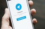 فیلتر دائمی تلگرام شایعه است!