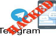 هک کانال تلگرام و آیدی با استفاده از ترفندی ویژه هکرها که باید مراقب آن باشید!