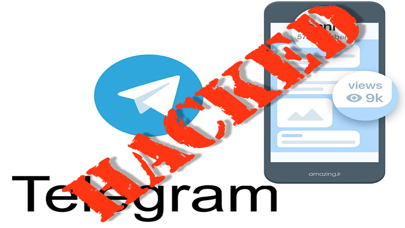 هك كانال تلگرام و آيدي با استفاده از ترفندي ويژه هكرها كه بايد مراقب آن باشيد!