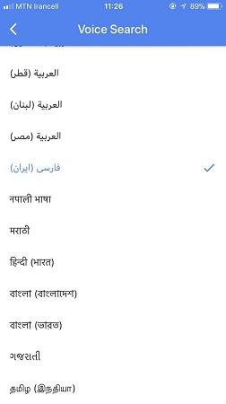 زبان فارسی گوگل مپ