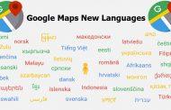 زبان فارسی گوگل مپ را چگونه فعال کنیم؟