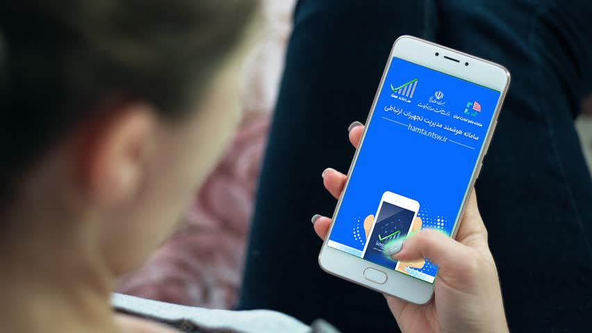 کد فعال سازی گوشی در سامانه همتا و چگونگی بدست آوردن آن