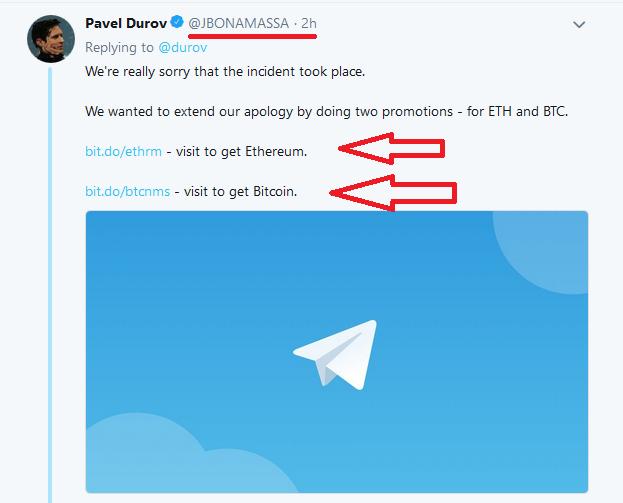درخواست عجیب پاول دوروف در توئیتر و کلاهبرداری با بیت کوین و اتریوم!