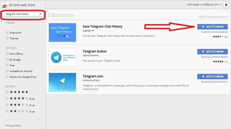 بکاپ گرفتن از تلگرام