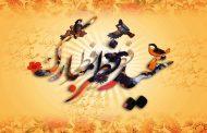 دانلود استیکر عید فطر برای تبریک در تلگرام
