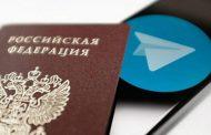 پاسپورت تلگرام (Telegram Passport) چیست و چگونه می توان آن را فعال نمود؟