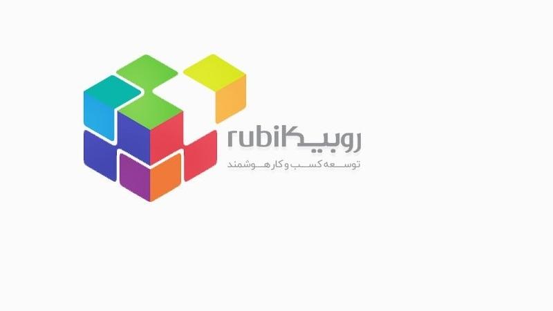 اینترنت روبیکا به چه صورت محاسبه می شود؟
