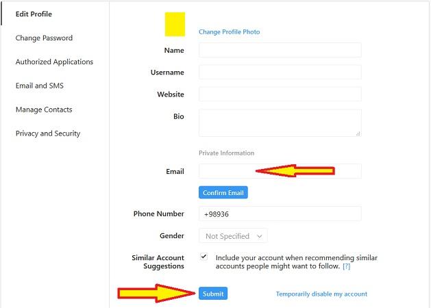 تغییر ایمیل در اینستاگرام وب