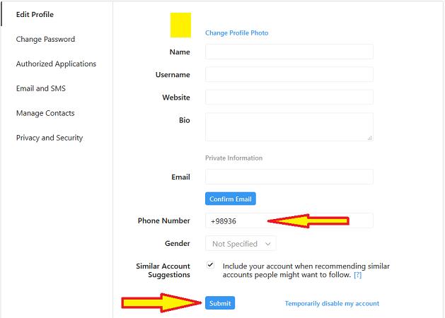 تغییر شماره در اینستاگرام وب