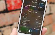 نمایش لیست تماس های حذف شده در گوشی