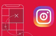 جلوگیری از پخش خودکار ویدیو و بستن دانلود خودکار در اینستاگرام