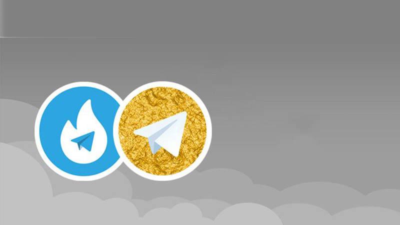 تلگرام طلایی و هاتگرام تا آخر آذر مهلت گرفتند