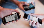رجیستر کردن موبایل از طریق سامانه همتا