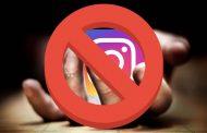 برای فیلتر اینستاگرام حکم قضایی صادر شده است!