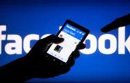 تلاش بیشتر فیس بوک در دنیای ارز دیجیتال