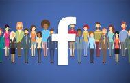 آسیب پذیری فیسبوک چیست و چه خطری دارد؟