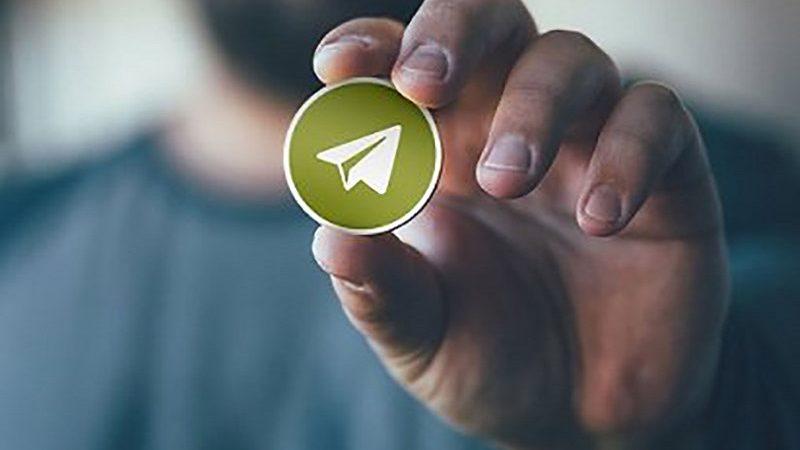 دانلود تلگرام طلایی برای ویندوز 10