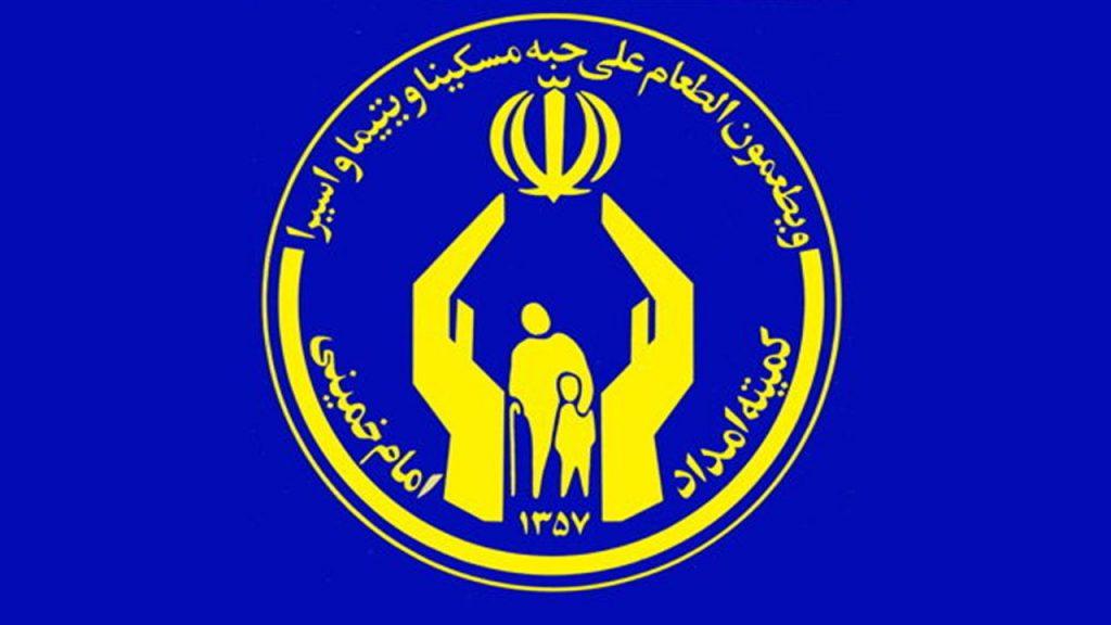 سیل در ایران