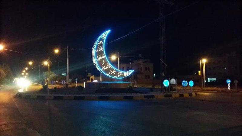 اوقات شرعی اصفهان در رمضان 98