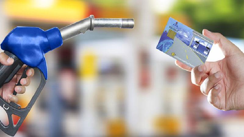 چگونه از کارت بانکی به جای کارت سوخت استفاده کنیم؟