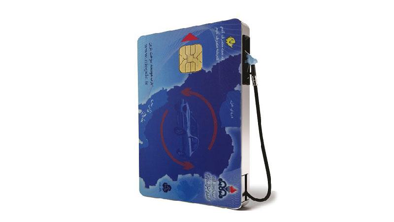 تبدیل کارت بانکی به کارت سوخت